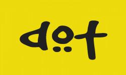 Dot Badges